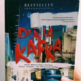 Dunia Kafka (karya Haruki Murakami)