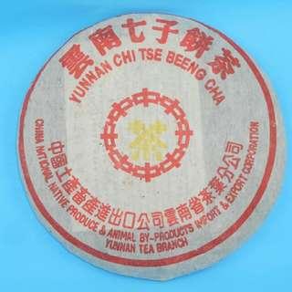 小黃印熟普洱茶-2003年