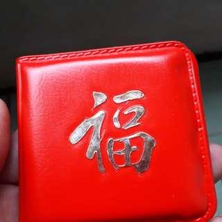 新加坡1979年10元銀幣 紅色福字原封套