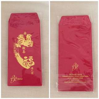 BN sealed 2017 T32 Dental 10pcs red packet/ang pao