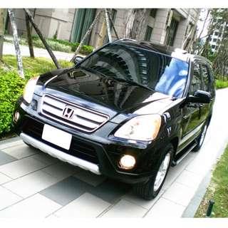 【北部認證中古車】本田Honda CR-V II代 免頭期款 免付訂金 雙證件可全額貸款購車