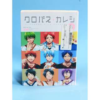 Kuroko No Basuke x Kareshi - School Days [POE BACKS]