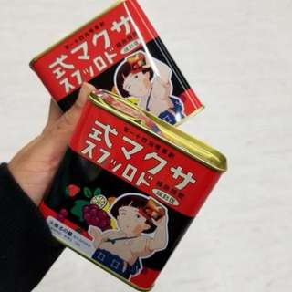 sakuma drops candy the grave of fireflies permen buah fruits ghibli setsuko
