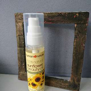 Sunflower Beauty Oil1