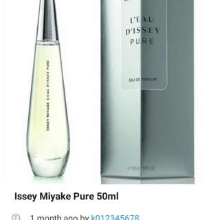 Issey miyake l'eau d'issey pure 50ml edt