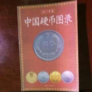 請出价,收藏友必備書,內容還有香港及澳門錢幣