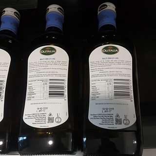 Olitalia rice bran oil