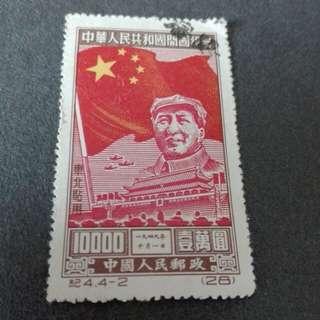 China Stamps 纪4 开国典礼阅兵式东北贴用
