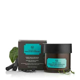 TBS Himalayan Charcoal Purifying Glow Clay Mask