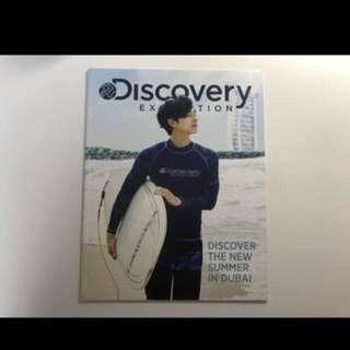 孔劉Discovery 2017 包郵