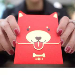 Doggy Red Packet Angbao