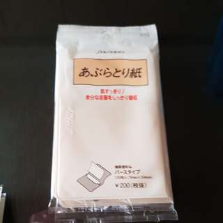 Shiseido glitter paper