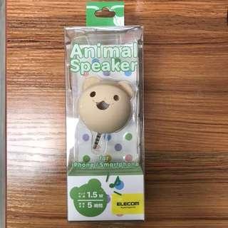 Animal Speaker 小喇叭