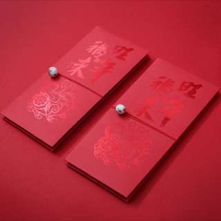 Elegant Red Packet Angbao