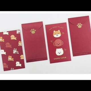Cute Doggy Red Packet angbao