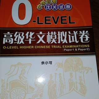 O Level Higher Chinese Practice Papers