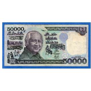 Indonesia 1995 50000 rupiah F