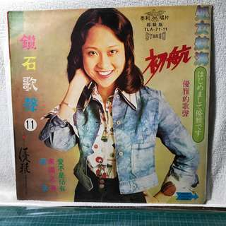 "Yu Yah 12""  Jap Songs LP Record"