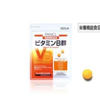 FANCL綜合維他命 B