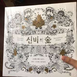 Enchanted Forest Korean Adult Colouring Book