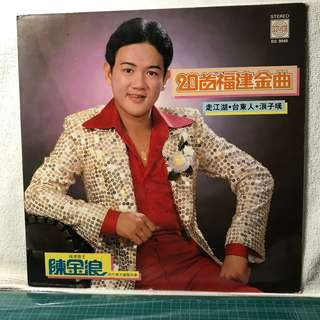 "Tan Kim Liang 12"" Hokkien Songs  LP Record -  Accompanied by The Stylers -Please refer to the record covers."