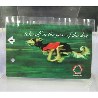 Vintage The Year of the Dog Singapore SMRT Cards