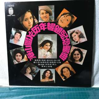 "Chinese Songs Compilation 12"" LP Record - Please refer to the record covers."