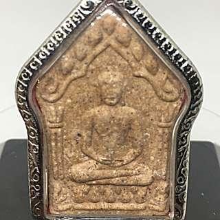 Khun Paen Thuppaya. LP Sakorn for Wat Lahanyai. 2554. $50