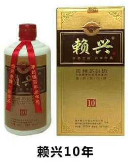 """(附""""賴茅""""歷史) 貴州茅台鎮 賴興酒10年醬香型白酒 500ml 53%vol"""