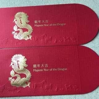 龍年大吉燙金 紅色 特式利是封 紙質韍靚 印刷精美 一套六個