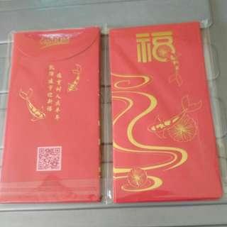 [Bundle Deal @ $10.88] 2018 CapitaLand Red Packets/ Ang Pow/ Hong Bao Packs