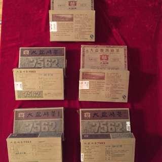 大益普洱熟茶磚 7562(2007 -2011年茶)