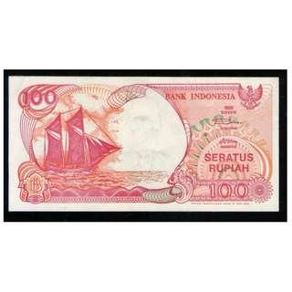 Indonesia 1992 100 rupiah UNC