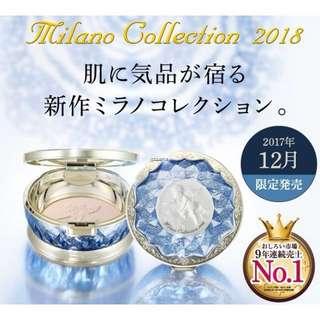 Kanebo Face Up Powder Milano Collection 2018