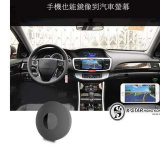 1633557 HDMI 家用/汽車 無線影音傳輸器 手機螢幕wifi傳輸 螢幕鏡像 airplay miracast車用同屏器