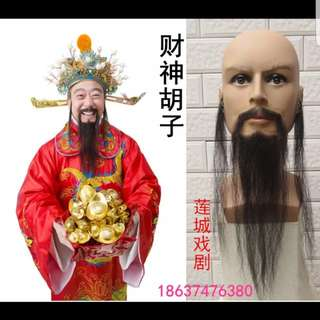 Fortune God beard