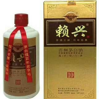 """(附""""賴茅""""歷史) 貴州茅台鎮 賴興10年 500ml 53%vol 醬香型白酒"""