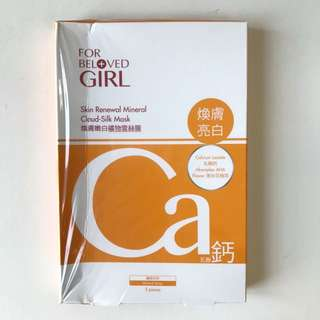 For Beloved Girl Skin Renewal Mineral Cloud-Silk Mask (1 Box/ 3 Pieces)
