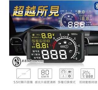 1633564 汽車用品 OBD2 A9藍芽版 抬頭顯示器