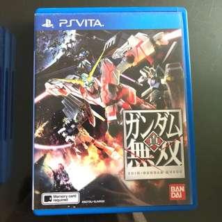 PSVITA Shin Gundam Musou