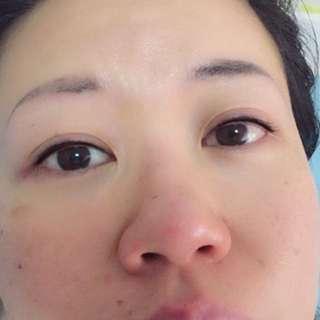 Korea eyeliner
