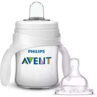 Philips AVENT BPA Free My Classic+ Trainer with cover (4m+) 125ml