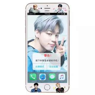 214 BTS SCREEN PROTECTOR. 💫