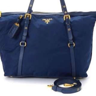 Prada Tessuto Tote/ Crossbody Bag