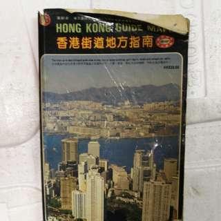 1988年香港街道地方指南 1988 HONG KONG GUIDE MAPS
