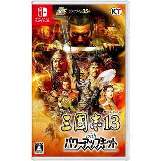 Sangokushi 13 (三國志13) ( Romance of Three Kingdoms 13)