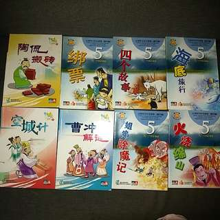 8 New p5 Chinese Story books for Primary 5 higher chinese composition