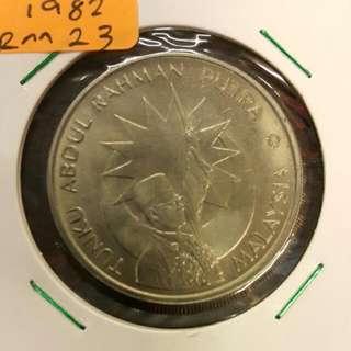 $1 Merdeka 25 Tahun 1982