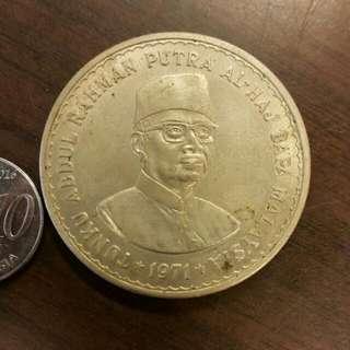 $5 1971 Syiling Besar