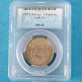 Macau: 1971 Silver 5 Patacas Coin, ACCA MS 63!
